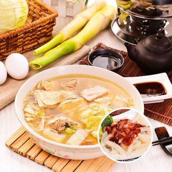 樂活e棧-薏仁水降卡火鍋+蒟蒻麵-義大利通心麵+醬(任選)(1人份/組,共2組)