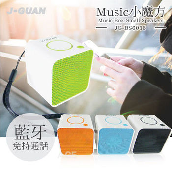 晶冠 Music小魔方音箱_JG-BS6036