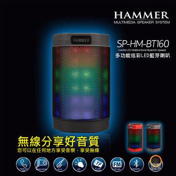 (2入組)INTOPIC-多功能炫彩LED藍牙喇叭 SP-HM-BT160