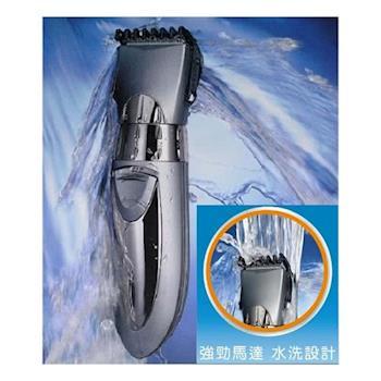 《買就送》 【KEMEI】充電水洗式電動理髮器 KM-605 (全機可水洗)