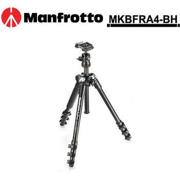 Manfrotto 曼富圖 MKBFRA4-BH befree系列自由者旅行腳架三腳架套組