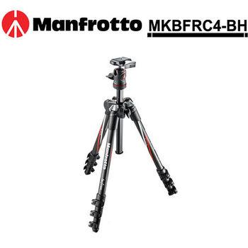 Manfrotto 曼富圖 MKBFRC4-BH Befree自由者碳纖旅行腳架套組