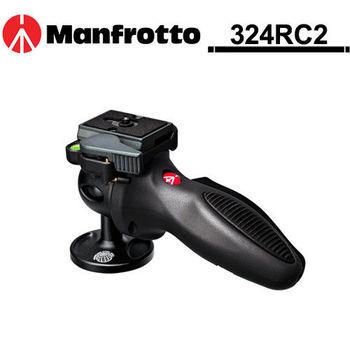 Manfrotto 曼富圖 324RC2 握把式雲台