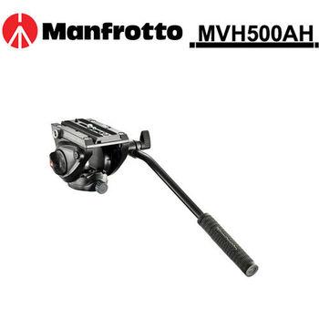Manfrotto 曼富圖 MVH500AH 液壓攝錄兩用雲台