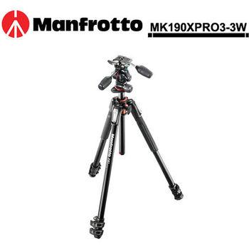 Manfrotto 曼富圖 MK190XPRO3-3W 三節腳架+三向雲台套組