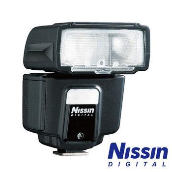 Nissin i40 For m43 輕量微型閃燈