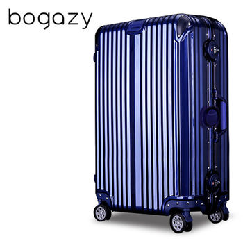 【Bogazy】魅惑天空 29吋鋁框PC鏡面行李箱(璀璨藍)