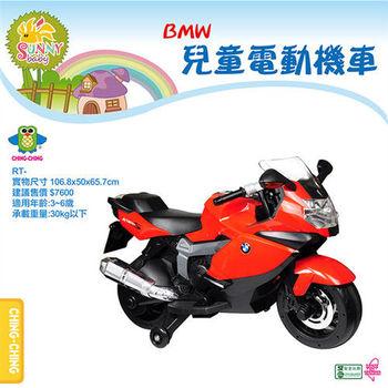 【親親】BMW 兒童電動機車
