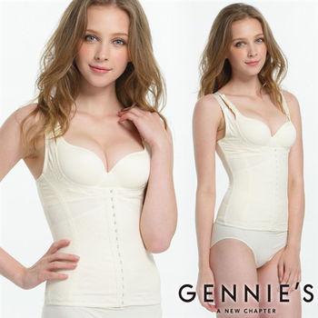 【Gennies奇妮】】窈窕美身防駝背心(GE03)-淺黃