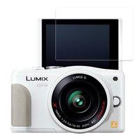 Kamera 高透光保護貼 for Panasonic GF6