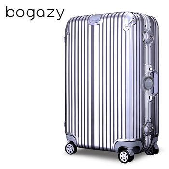 【Bogazy】魅惑天空 29吋鋁框PC鏡面行李箱(奢華銀)