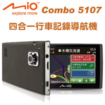 Mio Combo 5107 四合一內建行車記錄聲控導航機
