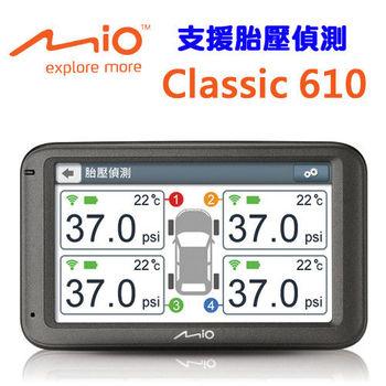 MIO Classic 610 動態測速預警五吋導航機