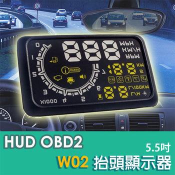 台灣【悍將】HUD OBD2 抬頭顯示器(W02)