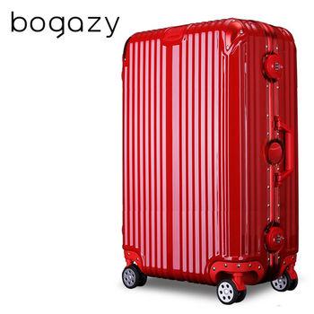 【Bogazy】魅惑天空 29吋鋁框PC鏡面行李箱(魅惑紅)