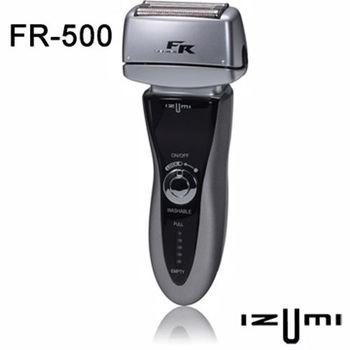 日本 IZUMI-飛梭4D三刀頭電鬍刀(FR-500)