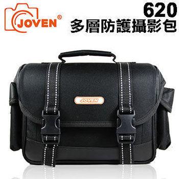 JOVEN 620 多層防護攝影包