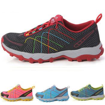 (預購)【JHS杰恆社】HP9009夏新款戶外徒步鞋女越野跑鞋男透氣登山鞋(HOTPOTATO)