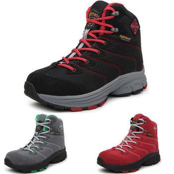 (預購)【JHS杰恆社】HP1005高幫登山鞋女鞋1.5倍加絨加厚冬季防水保暖雪地靴徒步鞋(HOTPOTATO)