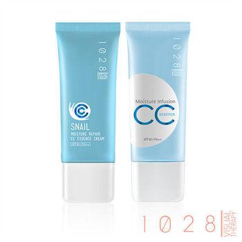 1028 全效保濕蝸牛CC精華霜SPF30 +全效保濕CC精華霜