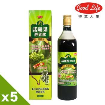 得意人生 大溪地諾麗果酵素飲(600ml/瓶) x 5