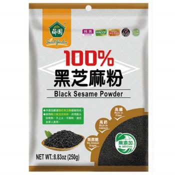【薌園】100%黑芝麻粉(250公克) x 12袋