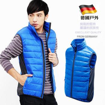 【德國-戶外趣】德國品牌 蓄溫保暖仿蠶絲科技羽絨棉 萊卡彈性男用背心-C332242 歐規 有大碼