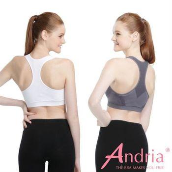【Andria安卓亞】超輕感挖背網狀內衣 2 入組(白+灰)