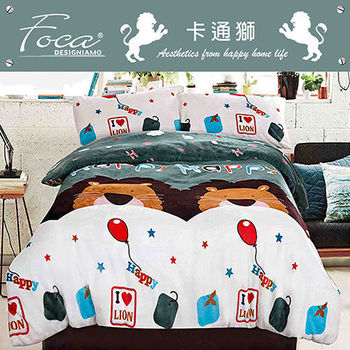【FOCA】極緻法萊絨加大四件式兩用被毯床包組-床包加厚款(獅子派對 )
