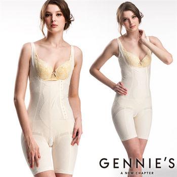 【Gennies奇妮】機能連身塑身衣(GE07)-淺黃