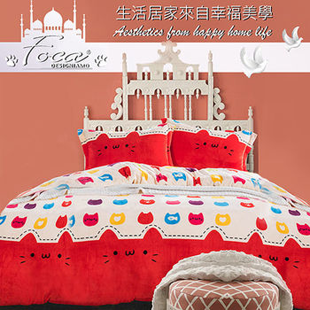 【FOCA】極緻法萊絨雙人四件式兩用被毯床包組-床包加厚款(貓咪城堡)