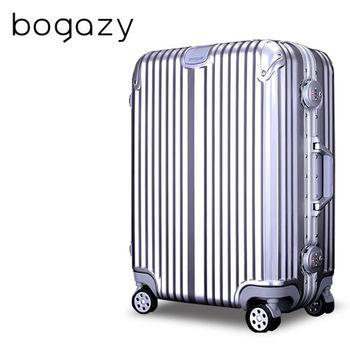 【Bogazy】魅惑天空 26吋鋁框PC鏡面行李箱(奢華銀)
