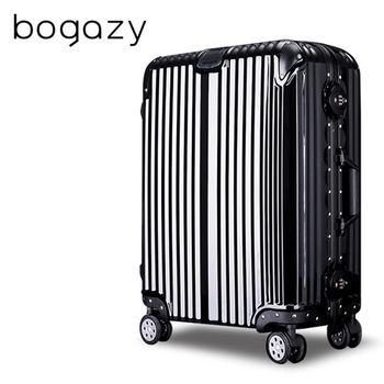 【Bogazy】魅惑天空 26吋鋁框PC鏡面行李箱(極致黑)
