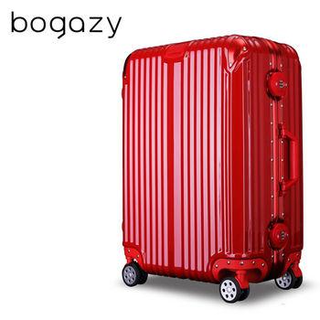 【Bogazy】魅惑天空 26吋鋁框PC鏡面行李箱(魅惑紅)