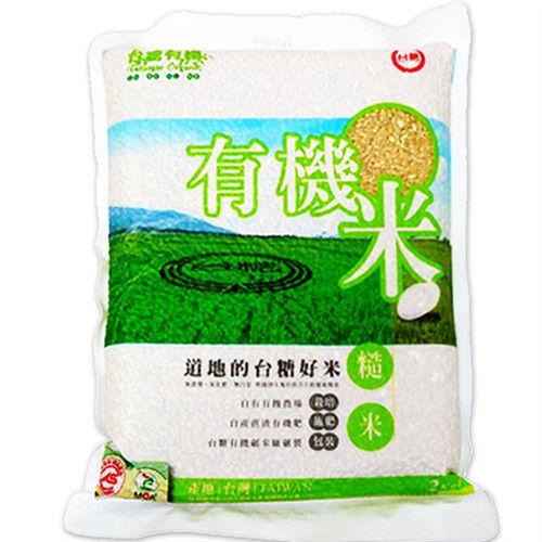 台糖 有機米-糙米6包(2kg/包)