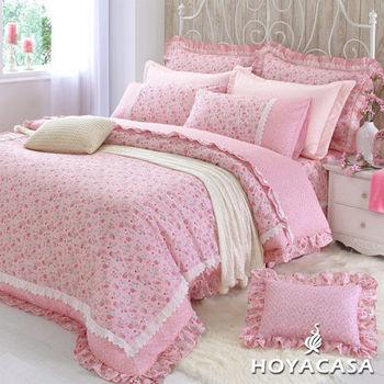 HOYACASA 甜蜜約定 純棉蕾絲雙人八件式兩用被床罩組