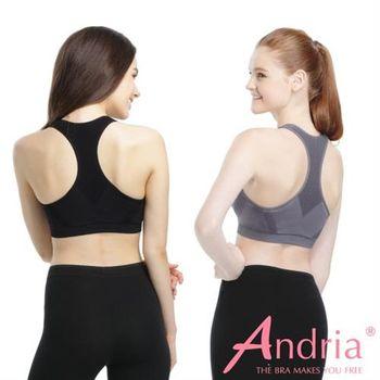 【Andria安卓亞】超輕感挖背網狀內衣 2 入組(黑+灰)
