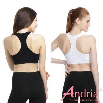 【Andria安卓亞】超輕感挖背網狀內衣 2 入組(黑+白)