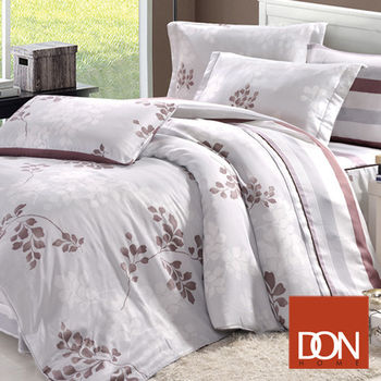 DON 卡布奇諾 雙人六件式天絲兩用被床罩組