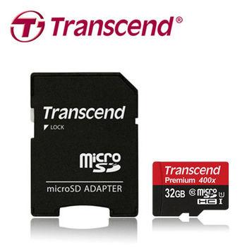 Transcend 創見 microSDHC 32GB UHS-I Class 10 記憶卡(60MB)