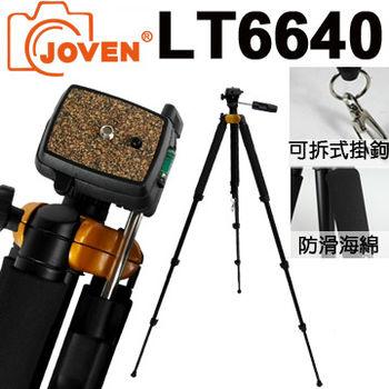 JOVEN LT-6640 繽紛雙色 輕便型三腳架-亮彩橘 (附背帶)