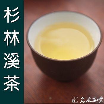 【名池茶業】杉林溪採高山茶葉(裸包款/150克x2)