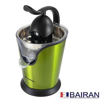 【白朗BAIRAN】不鏽鋼健康柳丁榨汁機(FBST-B15G)