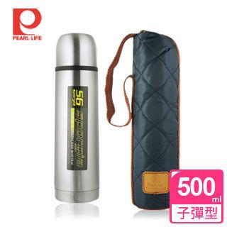 【日本PEARL】500ml不鏽鋼真空運動保冷保溫杯
