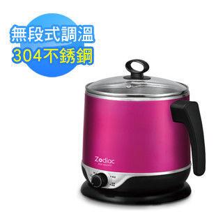 【諾帝亞】1.5L隔熱不銹鋼美食鍋(附蒸架)ZOD-MS0905
