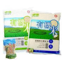 台糖 有機 黃豆飯3包 ^#45 糙米 ^#42 1 白米 ^#42 1 ^#40 2kg