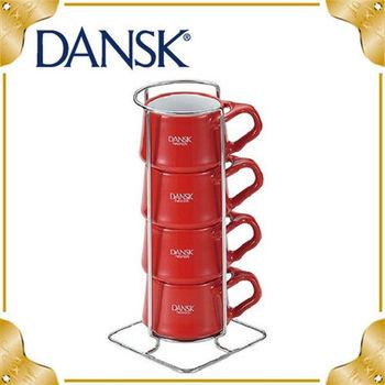 【DANSK】Kobenstyle 茶杯收納組4入-紅