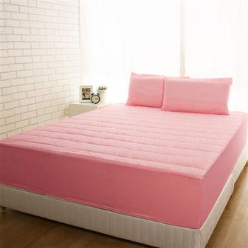 【HomeBeauty】竹炭3M防潑水床包式保潔墊-雙人+枕套*2(愛戀粉)
