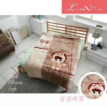 Luna Vita 法蘭絨超柔軟暖暖被(150 x200)-NO.3