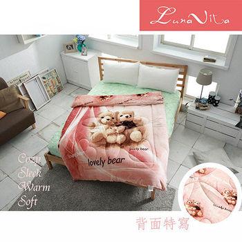 Luna Vita 法蘭絨超柔軟暖暖被(150 x200)-NO.5